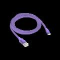 2DK16MR_AlumiCable_Lightning_160621.png